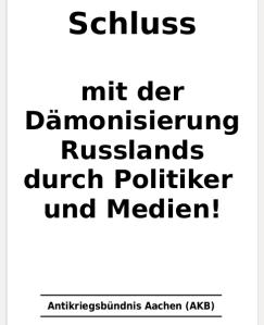 damoni